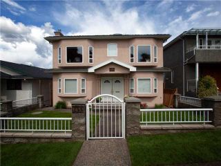 Photo 1: 3455 WORTHINGTON Drive in Vancouver: Renfrew Heights House for sale (Vancouver East)  : MLS®# V955444