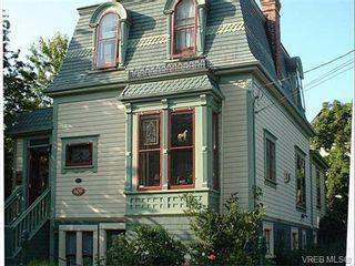 Photo 1: 609 Toronto St in VICTORIA: Vi James Bay House for sale (Victoria)  : MLS®# 751838
