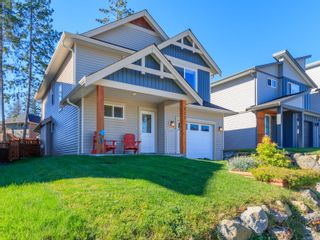 Photo 24: 521 Steeves Rd in : Na South Nanaimo House for sale (Nanaimo)  : MLS®# 854720