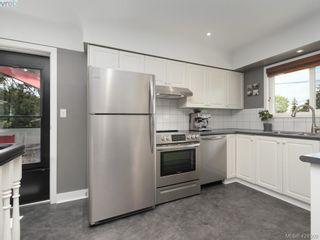 Photo 6: 3321 Keats St in VICTORIA: SE Cedar Hill House for sale (Saanich East)  : MLS®# 838417