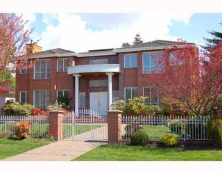 Photo 1: 6968 CHURCHILL ST in Vancouver: South Granville House for sale (Vancouver West)  : MLS®# V643765