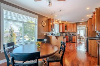 Photo 35: 3316 Lanai Lane in : Co Lagoon House for sale (Colwood)  : MLS®# 886465