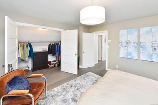 Photo 22: 7826 Wallace Dr in Central Saanich: CS Saanichton House for sale : MLS®# 878403