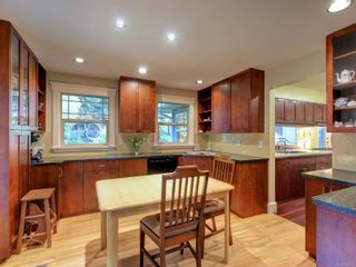 Photo 7: 1330 ROCKLAND Ave in : Vi Rockland House for sale (Victoria)  : MLS®# 862735