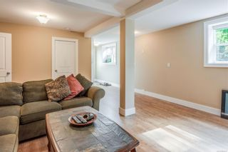 Photo 38: 4246 Gordon Head Rd in : SE Arbutus House for sale (Saanich East)  : MLS®# 864137