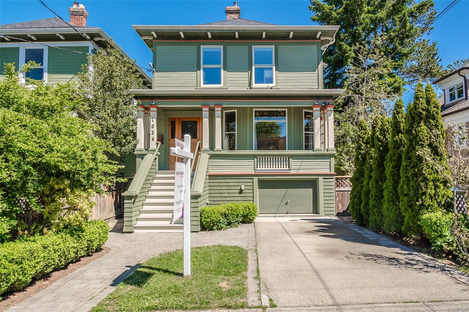 Main Photo: 1034 Princess Ave in : Vi Central Park House for sale (Victoria)  : MLS®# 877242