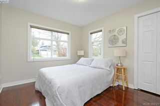 Photo 10: 881 Leslie Dr in VICTORIA: SE Swan Lake House for sale (Saanich East)  : MLS®# 783219