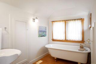 Photo 19: 1859 Monteith St in : OB North Oak Bay House for sale (Oak Bay)  : MLS®# 854936