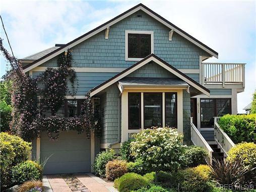 Main Photo: 631 Avalon Rd in VICTORIA: Vi James Bay Half Duplex for sale (Victoria)  : MLS®# 640799