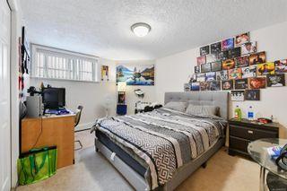 Photo 60: 1665 Ash Rd in Saanich: SE Gordon Head House for sale (Saanich East)  : MLS®# 887052