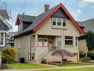 Photo 35: 453 Moss St in VICTORIA: Vi Fairfield West House for sale (Victoria)  : MLS®# 806984