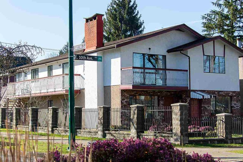 FEATURED LISTING: 578 10TH Avenue East Vancouver
