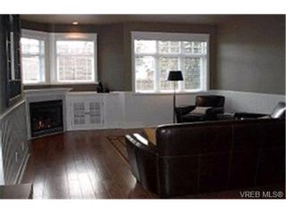 Photo 4: 566 Caselton Pl in VICTORIA: SW Royal Oak Row/Townhouse for sale (Saanich West)  : MLS®# 336822
