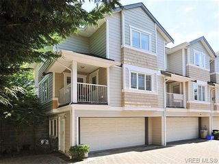 Photo 1: 3850 Stamboul St in VICTORIA: SE Mt Tolmie Row/Townhouse for sale (Saanich East)  : MLS®# 646532