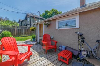 Photo 18: 485 Marigold Rd in : SW Marigold House for sale (Saanich West)  : MLS®# 878583