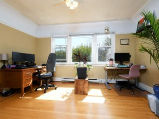 Photo 6: 510 Catherine St in : VW Victoria West House for sale (Victoria West)  : MLS®# 871896