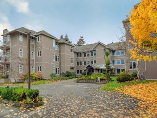 Photo 1: 203C 4678 Elk Lake Dr in : SW Royal Oak Condo for sale (Saanich West)  : MLS®# 859878