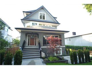 Photo 1: 2346 W 8TH Avenue in Vancouver: Kitsilano Townhouse  (Vancouver West)  : MLS®# V1081681