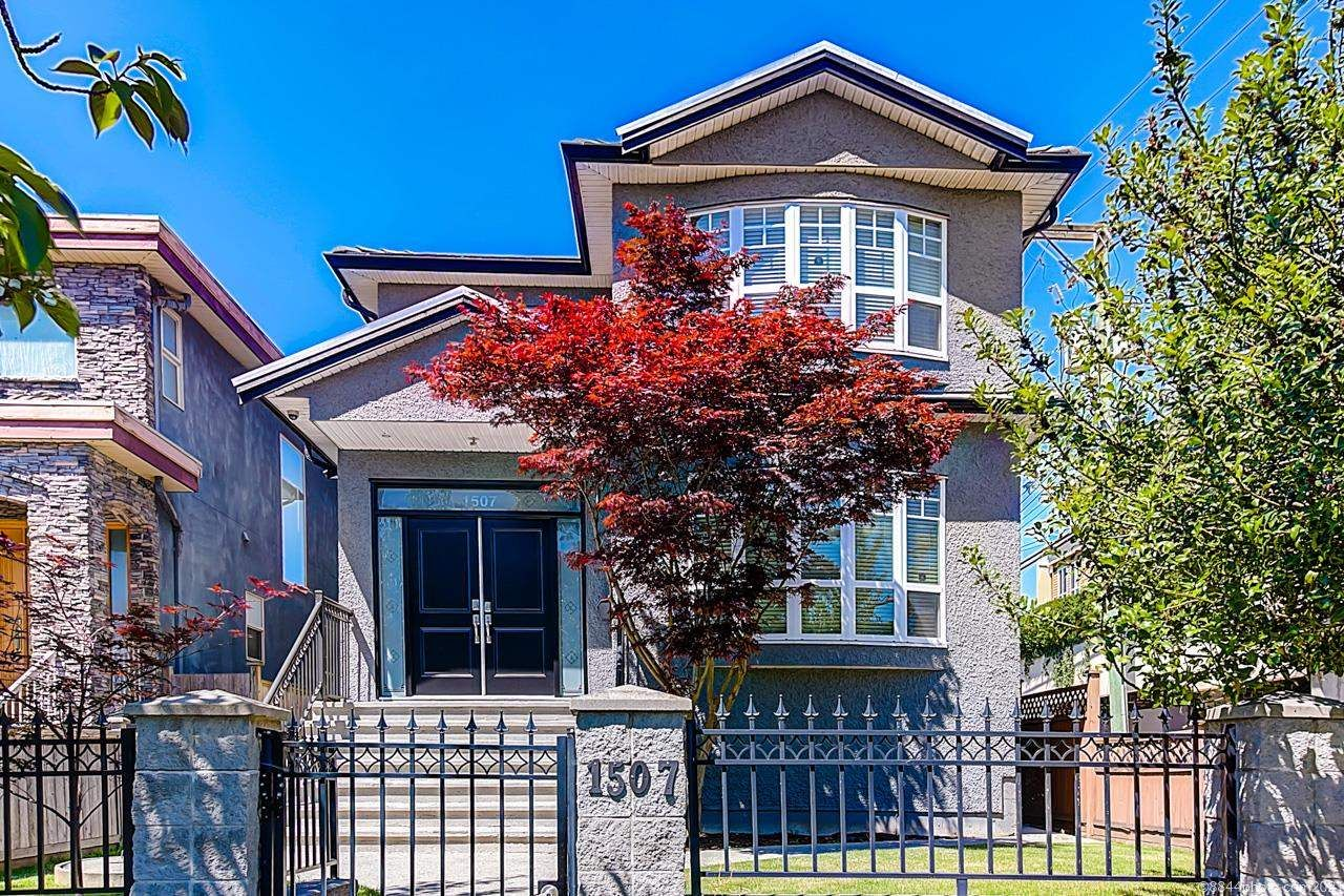 Main Photo: 1507 W 66TH Avenue in Vancouver: S.W. Marine House for sale (Vancouver West)  : MLS®# R2596004