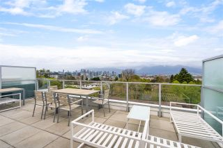 "Photo 23: 208 379 E BROADWAY in Vancouver: Mount Pleasant VE Condo for sale in ""SYNCHRO"" (Vancouver East)  : MLS®# R2572028"