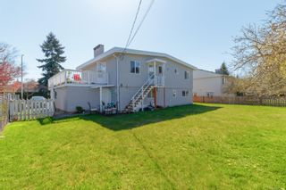 Photo 6: 1716 Blair Ave in : SE Gordon Head House for sale (Saanich East)  : MLS®# 873820