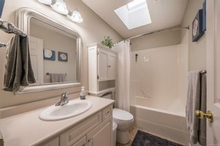 Photo 25: 3935 Excalibur St in : Na North Jingle Pot Manufactured Home for sale (Nanaimo)  : MLS®# 868874