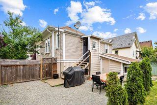 Photo 22: 2555 Prior St in Victoria: Vi Hillside House for sale : MLS®# 852414