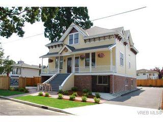 Photo 4: 4 1731 Albert Ave in VICTORIA: Vi Jubilee Condo for sale (Victoria)  : MLS®# 673061