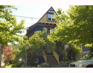 Photo 2: 2 2540 MANITOBA Street in Vancouver: Mount Pleasant VW 1/2 Duplex for sale (Vancouver West)  : MLS®# V657129