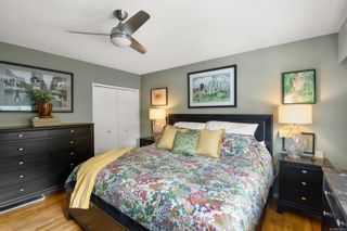 Photo 18: 1265 Queensbury Ave in : SE Cedar Hill House for sale (Saanich East)  : MLS®# 878451