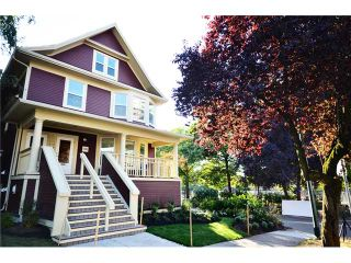 """Photo 9: 1562 COMOX ST in Vancouver: West End VW Condo for sale in """"C & C"""" (Vancouver West)  : MLS®# V908972"""