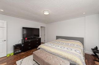 Photo 18: 3859 Epsom Dr in : SE Cedar Hill House for sale (Saanich East)  : MLS®# 872534