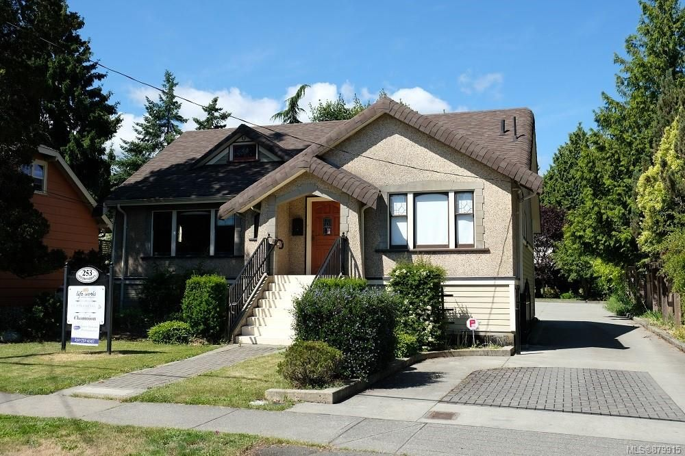 Main Photo: 253 Milton St in : Na Old City Office for sale (Nanaimo)  : MLS®# 879915