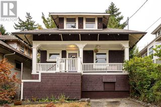 Photo 1: 2115 Chambers St in Victoria: House for sale : MLS®# 886401