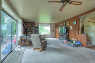 Photo 23: 3353 Salsbury Way in : SE Maplewood House for sale (Saanich East)  : MLS®# 877925