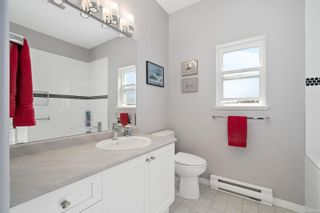 Photo 18: 5 2235 Harbour Rd in : Si Sidney North-East Row/Townhouse for sale (Sidney)  : MLS®# 850601