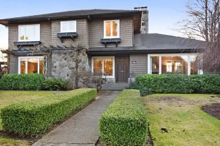 Photo 1: 2038 W 54TH Avenue in Vancouver: S.W. Marine House for sale (Vancouver West)  : MLS®# R2025856