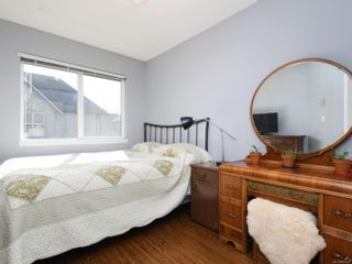 Photo 18: 12 2669 Shelbourne St in : Vi Jubilee Row/Townhouse for sale (Victoria)  : MLS®# 869567