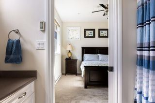 Photo 12: 2323 Malaview Ave in : Si Sidney North-East House for sale (Sidney)  : MLS®# 871805
