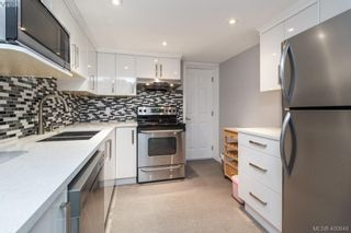 Photo 39: 978 Seapearl Pl in VICTORIA: SE Cordova Bay House for sale (Saanich East)  : MLS®# 799787