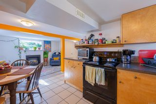 Photo 20: 1126 Lyall St in Esquimalt: Es Saxe Point House for sale : MLS®# 886359