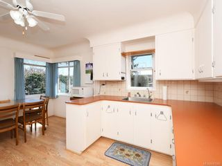Photo 7: 1443 Stroud Rd in Victoria: Vi Oaklands House for sale : MLS®# 843386