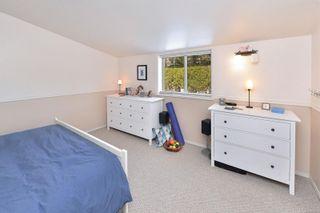 Photo 26: 5987 Oldfield Rd in : SW Elk Lake House for sale (Saanich West)  : MLS®# 874714