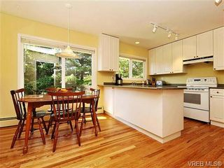 Photo 7: 4051 Ebony Pl in VICTORIA: SE Arbutus House for sale (Saanich East)  : MLS®# 649424