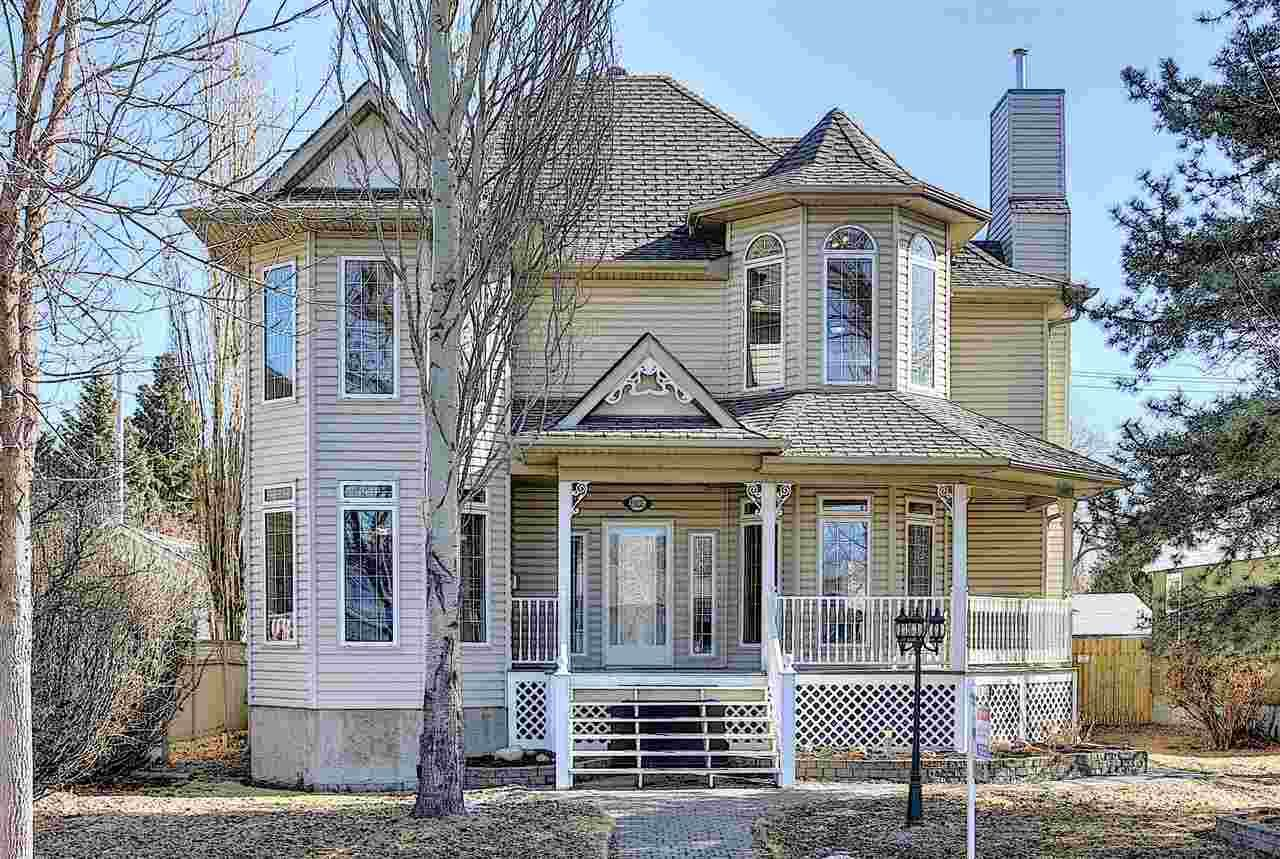 Main Photo: 11035 130 Street in Edmonton: Zone 07 House for sale : MLS®# E4233564