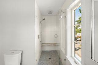 Photo 14: 1409 Tovido Lane in : Vi Mayfair House for sale (Victoria)  : MLS®# 879457