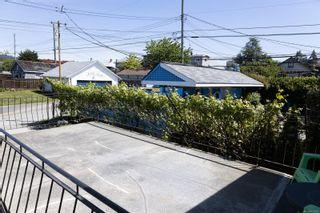 Photo 4: 4571 Redford St in : PA Port Alberni House for sale (Port Alberni)  : MLS®# 876160