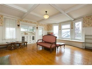 Photo 7: 3601 Cedar Hill Rd in VICTORIA: SE Cedar Hill House for sale (Saanich East)  : MLS®# 739653