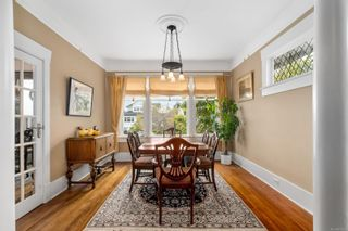 Photo 5: 1224 Chapman St in : Vi Fairfield West House for sale (Victoria)  : MLS®# 859273