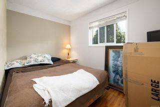 Photo 23: 4419 Chartwell Dr in : SE Gordon Head House for sale (Saanich East)  : MLS®# 877129